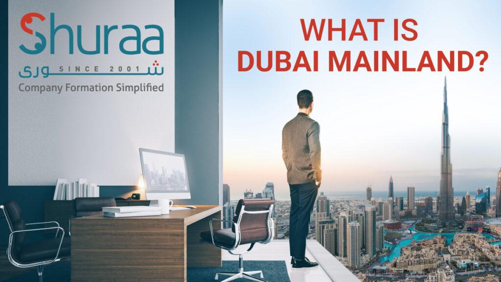What-is-Dubai-Mainland-