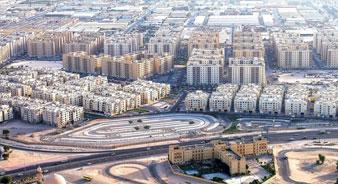 Business setup in Al Quoz Dubai UAE