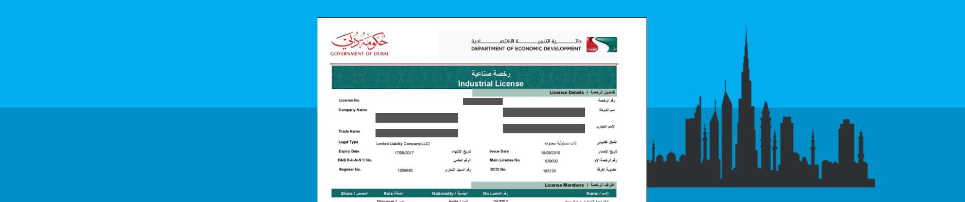 Industrial Trade License in Dubai - UAE