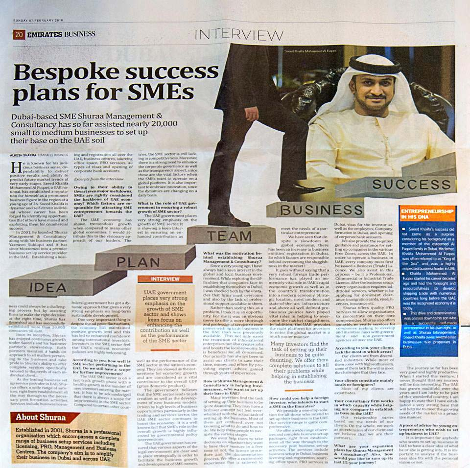 Shuraa Assist SME through business setup in UAE