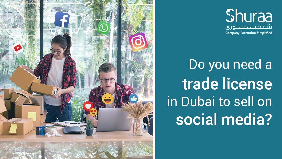 Trade license in Dubai