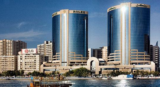 Company Registration in Deira
