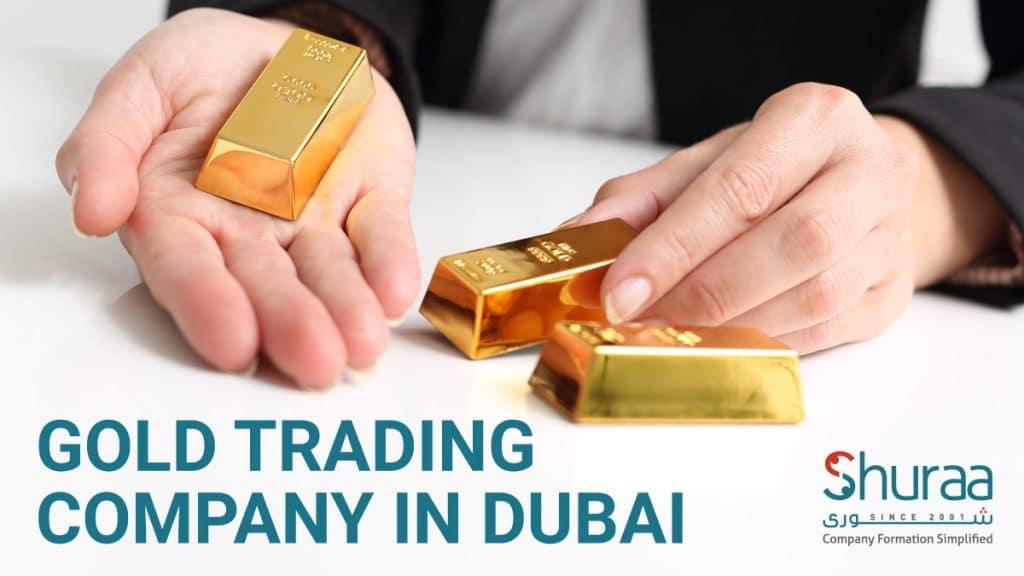 gold trading company in Dubai