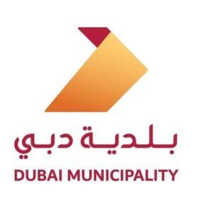 Dubai Muncipality Approvals | Shuraa NOC