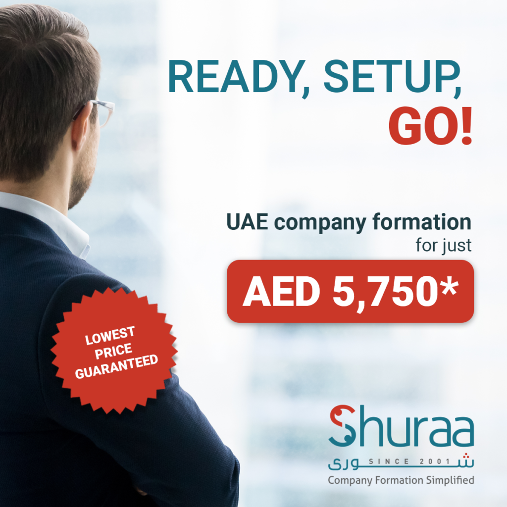AED 5750_Promotional