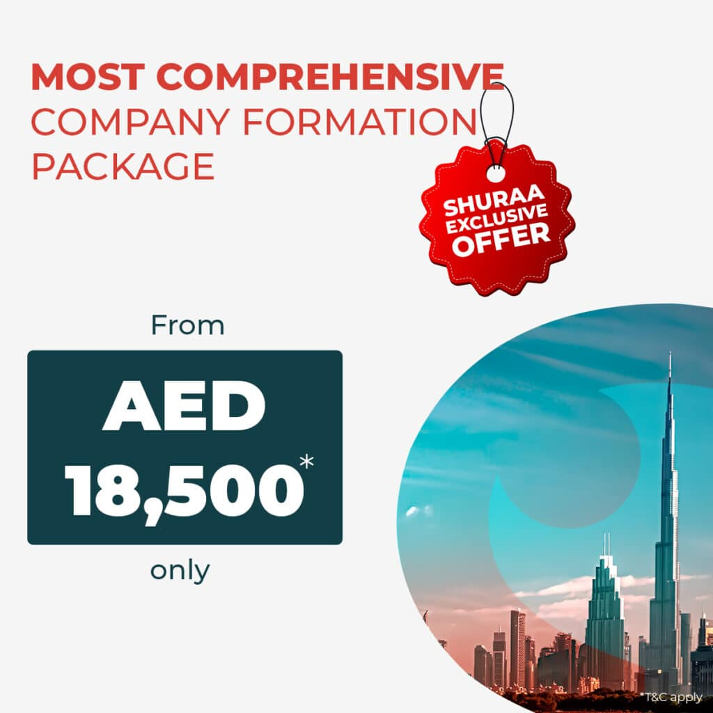 Dubai company formation package AED 18,500