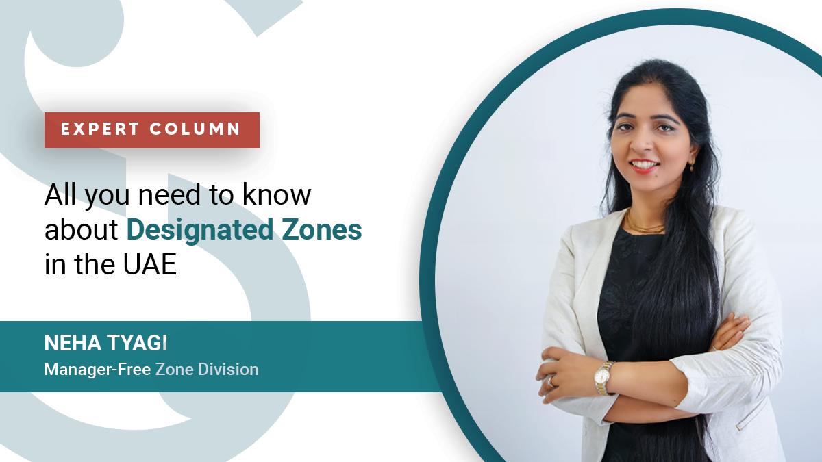 UAE-VAT-designated-zones