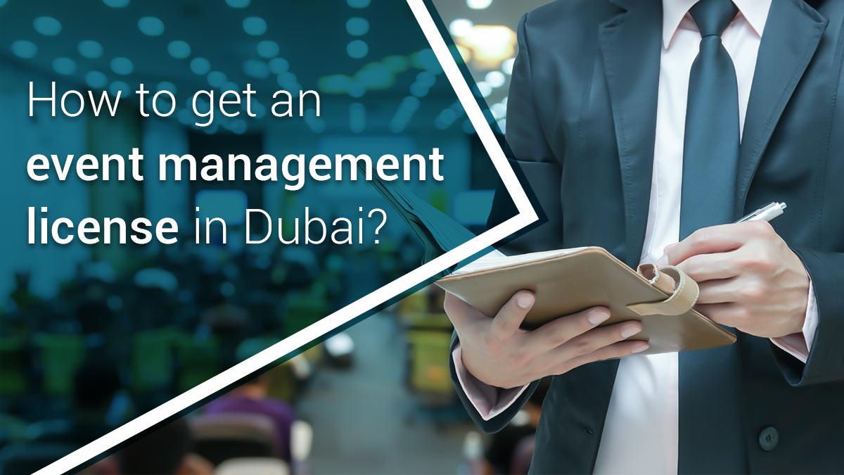 event-management-license-in-dubai