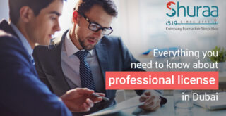 Everything-you-need-to-know-about-professional-license-in-Dubai